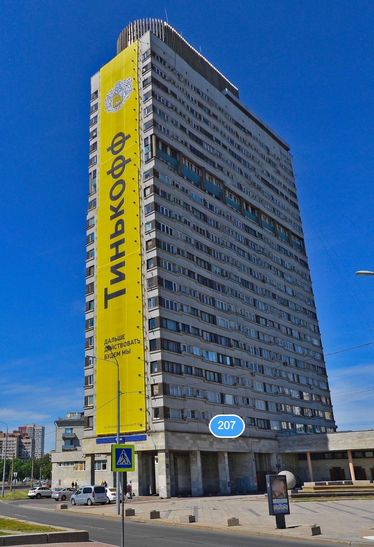 Реклама на фасаде в Санкт-Петербурге